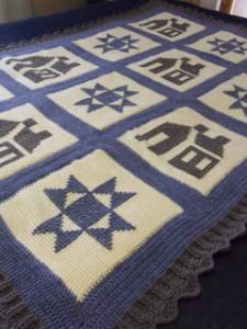 Tunisian Stitch Afghan