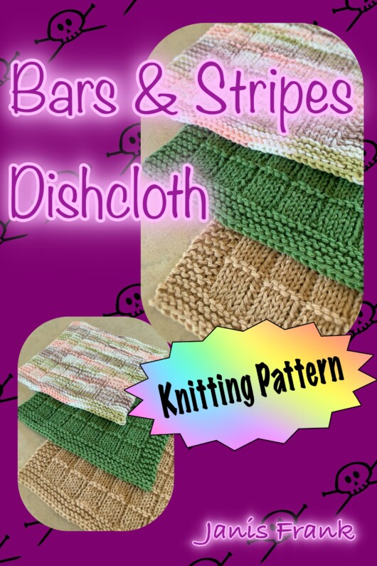 Bars and Stripes Knitting Pattern